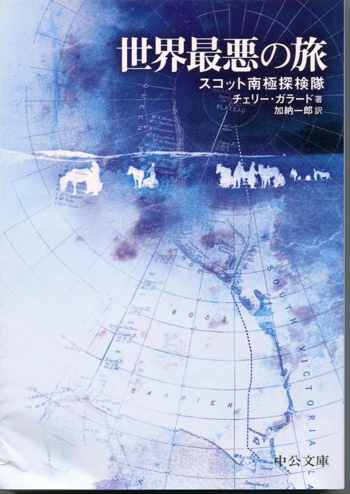 4-6-2014_001.JPG