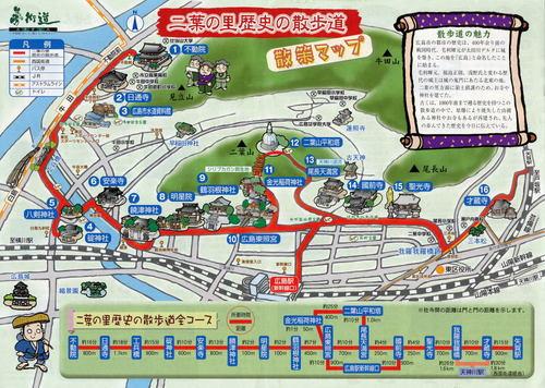 牛田山マップ.jpg