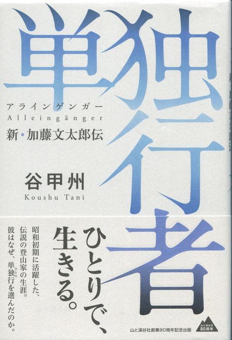 img002のコピー.jpg